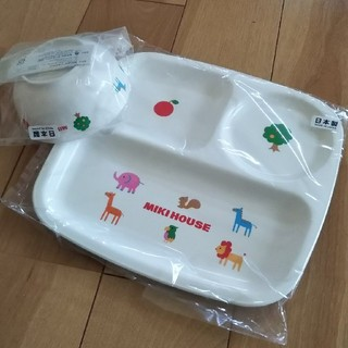 mikihouse - ミキハウス  新品  食器  プレート  ご飯  お茶碗  子供  離乳食