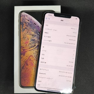 iPhone - iPhone XS MAX 64GB ゴールド 展示品
