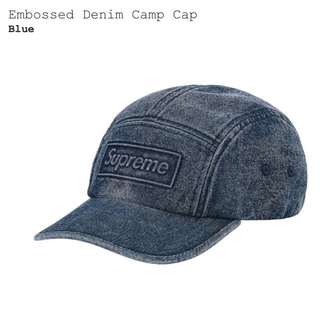 Supreme - Supreme Embossed Denim Camp Cap