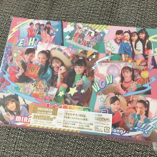 mirage²『MIRAGE☆BEST』初回生産限定盤