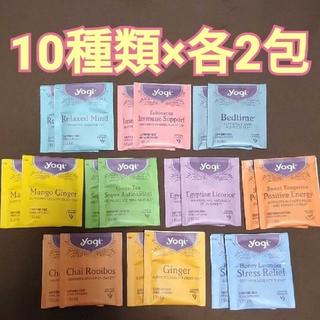 カルディ(KALDI)のヨギティー 20包セット(茶)