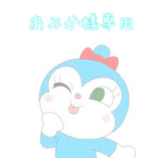 ヘイセイジャンプ(Hey! Say! JUMP)のHey! Say! JUMP 会報 0~2(アイドルグッズ)
