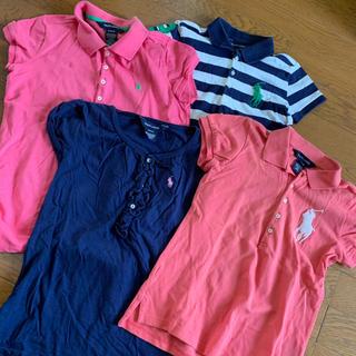 Ralph Lauren - ラルフローレン キッズ 130 140  おまとめ4点 ポロシャツ ビッグポニー
