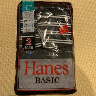 ヘインズ(Hanes)のルルーシュ様専用 新品 ヘインズ ボクサーパンツ 2枚セット(ボクサーパンツ)