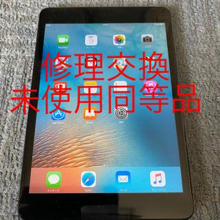 iPad - ipad mini 16gb 初代 交換品