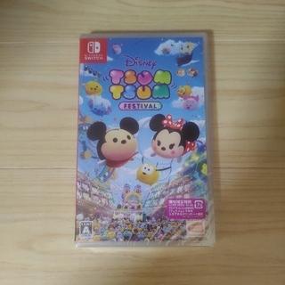 ディズニー(Disney)のディズニー ツムツムフェスティバル ソフト オマケ付き(家庭用ゲームソフト)
