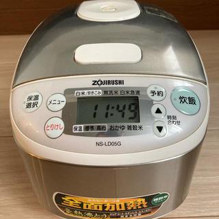 ゾウジルシ(象印)のZOJIRUSHI マイコン炊飯ジャー極め炊き NS-LD05G (3合炊き)(炊飯器)
