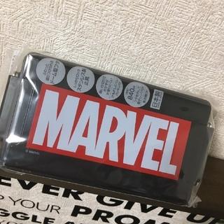 マーベル(MARVEL)のひまわり様  MARVEL  お弁当箱  840ml(弁当用品)