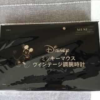付録 ミッキーマウス 腕時計