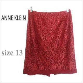 アンクライン(ANNE KLEIN)の【ANNE KLEIN / アンクライン】赤総レース調膝丈タイトスカート*13(ひざ丈スカート)