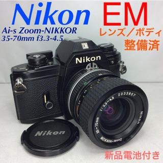 ニコン(Nikon)のニコン EM/Ai-s Zoom-NIKKOR 35-70mm f3.3-4.5(フィルムカメラ)