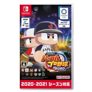 Nintendo Switch - 【新品未使用】実況パワフルプロ野球2020 Switch版