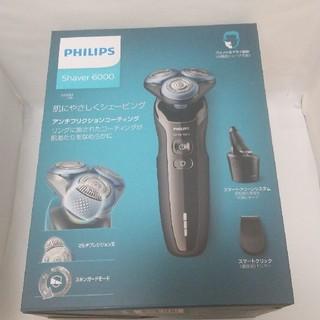 フィリップス(PHILIPS)の【新品未使用】PHILIPS シェーバー S6680/26 (メンズシェーバー)