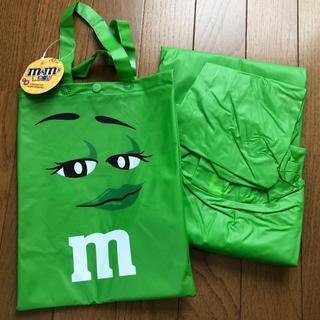 m&m&m's - ポンチョ型レインコート m&m's