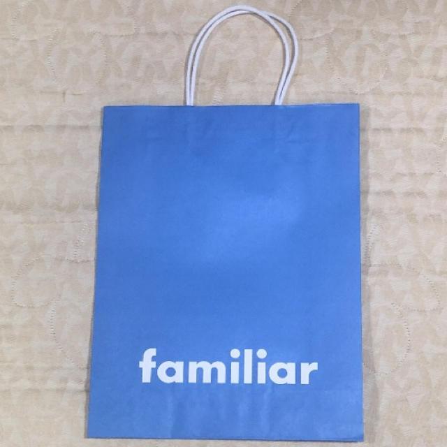 familiar(ファミリア)の新品未使用   familiar      ショッパー(中)     4枚セット キッズ/ベビー/マタニティのこども用ファッション小物(その他)の商品写真