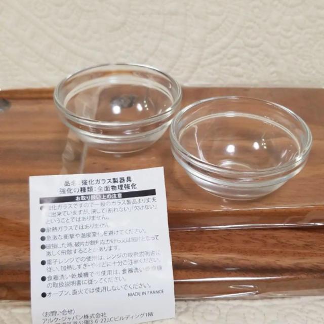 山崎製パン(ヤマザキセイパン)のヤマザキ春のパンまつり カッティングボードセット インテリア/住まい/日用品のキッチン/食器(食器)の商品写真