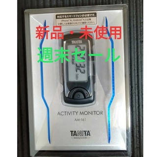 TANITA - 新品・未使 タニタ活動量計 カロリズム ブラック AM-161BK