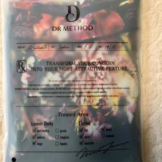 DR METHOD SliBee  ガードル  LLサイズ 新品