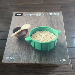 新品   マイヤー電子レンジ圧力鍋 2.3L GREEN(調理機器)