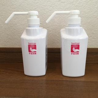 サラヤ(SARAYA)のアルコール用空ボトル 500ml 2本(アルコールグッズ)