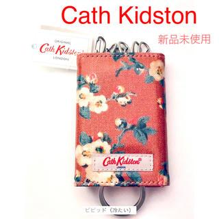 Cath Kidston - 【新品】Cath Kidston  メイフィールドブロッサム キーケース