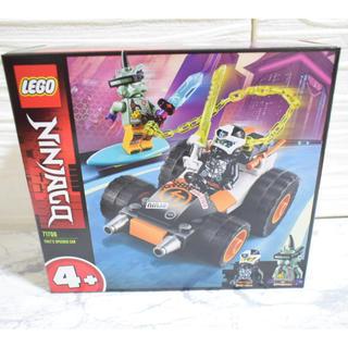 Lego - 【新品未開封品】LEGO ニンジャゴー コールのアーススピードカー 71706