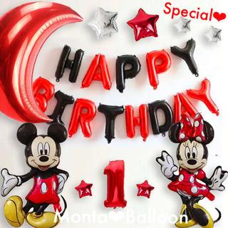 特大ミッキーとミニーの風船セット 全身バルーン ペア バルーン ディズニー誕生日