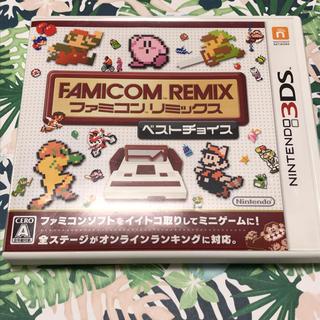 ニンテンドー3DS - ファミコンリミックス ベストチョイス 3DS 中古