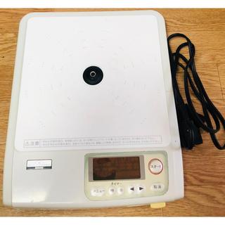 アムウェイ(Amway)のAmway アムウェイ 電磁調理器 卓上 IH調理器 クッキングヒーター(調理機器)
