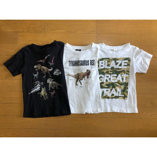 GU - Tシャツ 3枚セット 110センチ GU 恐竜