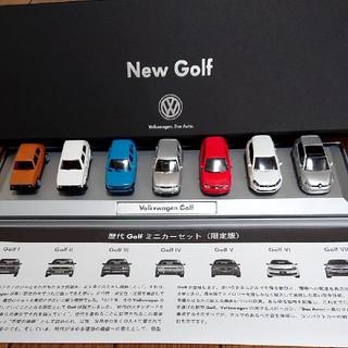 フォルクスワーゲン(Volkswagen)の歴代Golf ミニカーセット(限定版)(ミニカー)