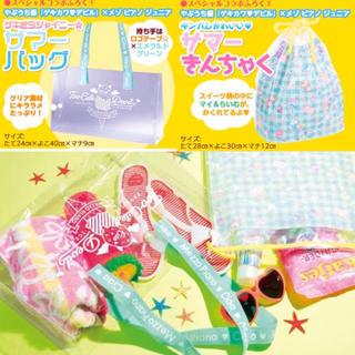【ちゃお19年7月付録】ゲキきらシャイニー☆サマーバッグ&サマーきんちゃく2個B