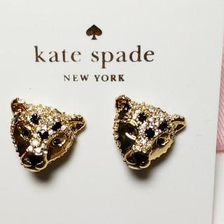 kate spade new york - 【新品】kate spade ケイトスペード ピアス チーター ゴールド 両耳