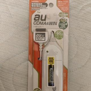 エーユー(au)の乾電池で携帯を充電できるモバイルバッテリー au端子アダプターでmicroUSB(バッテリー/充電器)