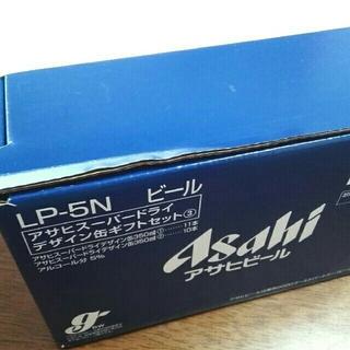 アサヒ(アサヒ)のアサヒスーパードライ LP-5N(ビール)