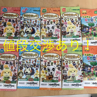 Nintendo Switch - 本日限定 どうぶつの森amiiboカード