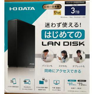 IODATA - 迷わず使える!はじめてのLAN DISK