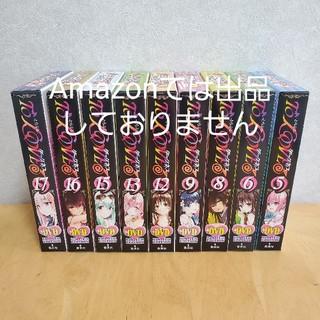集英社 - ToLoveる とらぶる ダークネス DVD付き限定版 全巻セット ova1~9