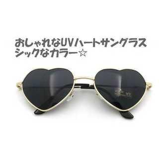 ハートサングラス 濃いグレー おしゃれなサングラス UVカット UV400(サングラス/メガネ)
