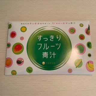 ファビウス(FABIUS)の【新品・未開封】(青汁/ケール加工食品)