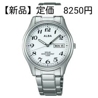 アルバ(ALBA)の【新品】セイコー ALBA ソーラー AEFD539 アルバ定価 8250円(腕時計(アナログ))