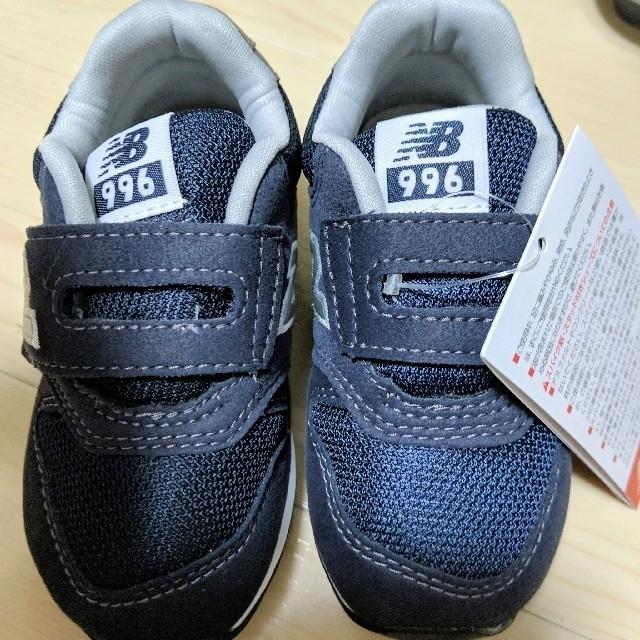 New Balance(ニューバランス)の新品未使用 ニューバランス スニーカー 14cm キッズ/ベビー/マタニティのベビー靴/シューズ(~14cm)(スニーカー)の商品写真