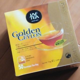 セイロンティー(茶)