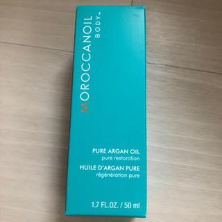 モロッカンオイル(Moroccan oil)の週末まで 新品未使用 モロッカンオイル ボディ  ピュアアルガンオイル(ボディオイル)