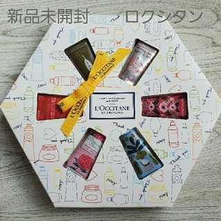 L'OCCITANE - 【新品未開封】L'OCCITANE  ロクシタンハンドクリームセット