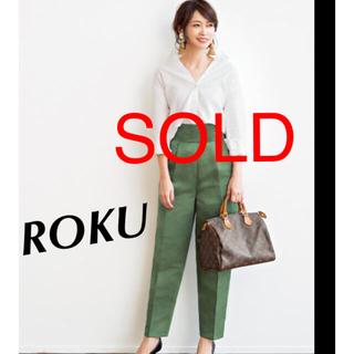 雑誌掲載★辺見えみりさん着用★未使用★完売ROKUサテンレースアップパンツ