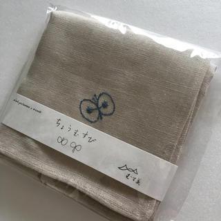 ミナペルホネン(mina perhonen)の新品 ミナペルホネン リネン刺繍 風呂敷 chou cho ライトグレー(ハンカチ)