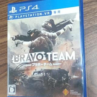 プレイステーションヴィーアール(PlayStation VR)のBRAVO TEAM ブラボーチーム(家庭用ゲームソフト)