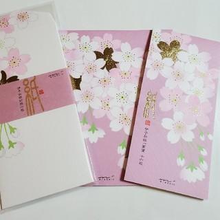 伊予和紙レターセット3点「箔桜柄ピンク」紙シリーズ(カード/レター/ラッピング)