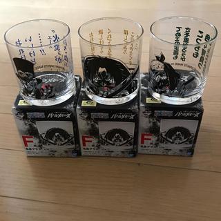 BANDAI - ワンピース★一番くじ F賞 名言グラスセット
